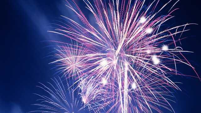 Festivités du 14 juillet à Cosne-Cours-sur-Loire