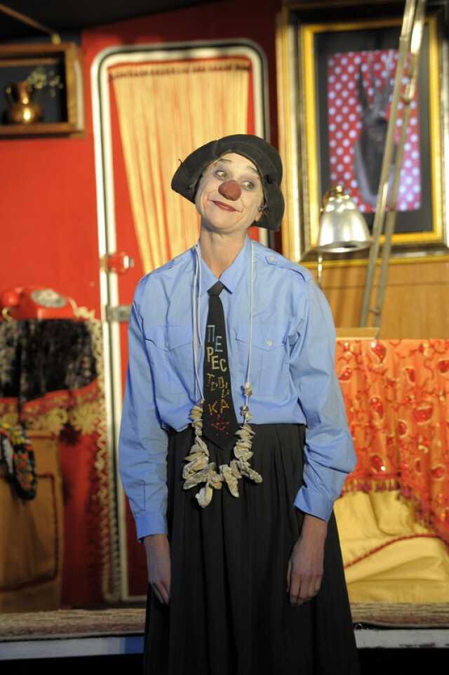 Emma la clown, voyante extralucide