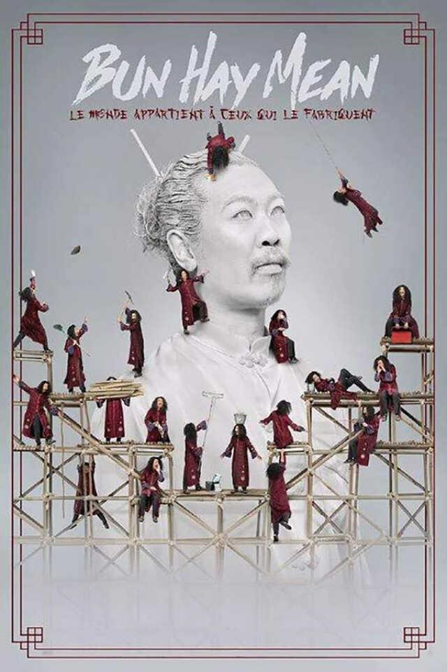 BUN HAY MEAN - LE CHINOIS MARRANT